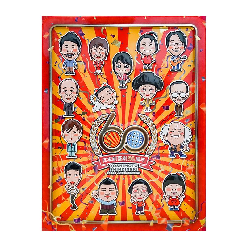 吉本新喜劇60周年記念缶入りチョコクランチ