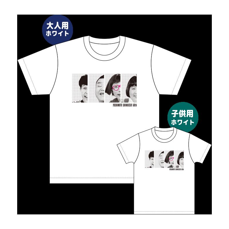 フォトTシャツ 4座長