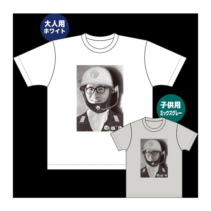 パロディTシャツ Mr.オクレ